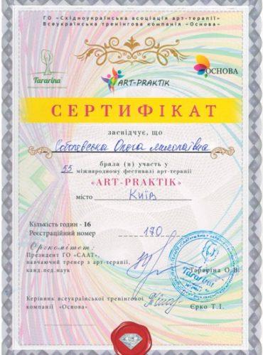 Мой-диплом.1